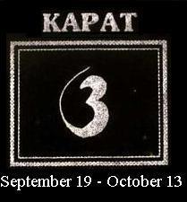 Mangsa Kapat (19 September – 13 Oktober).